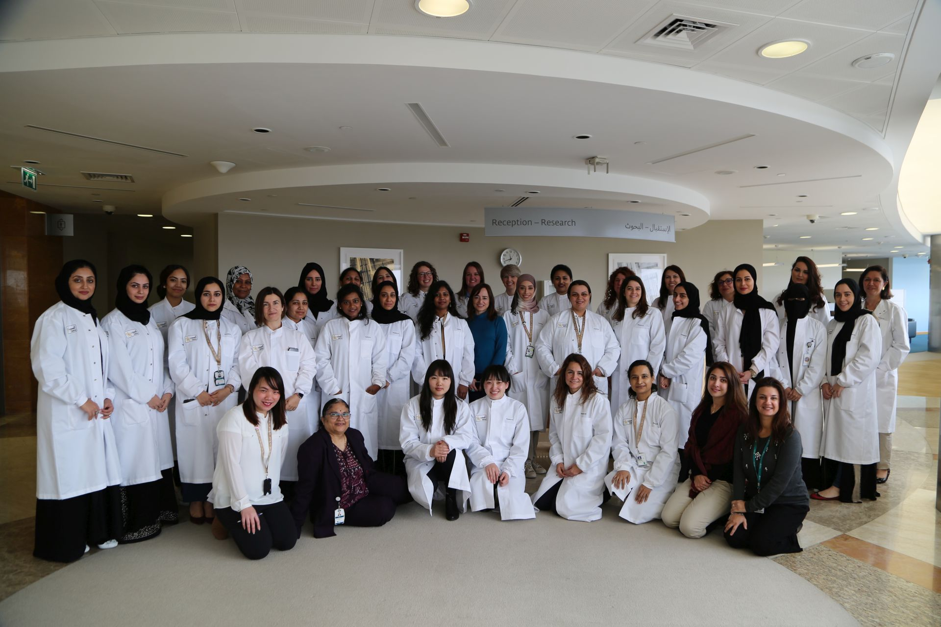 female staff at Sidra Medicine