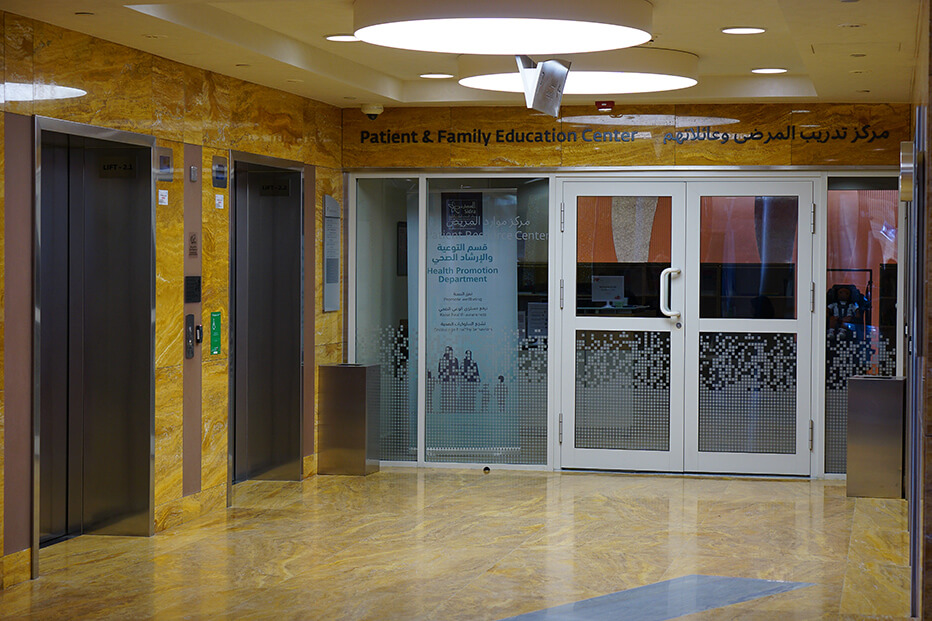 Patient and Family Education Center